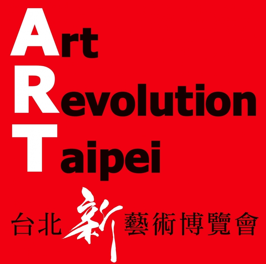 ART REVOLUTION TAPEI -ANOTHER CHAPTER / Del 13 al 30 de Agosto  2020